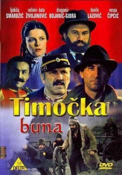 Timocka buna movie