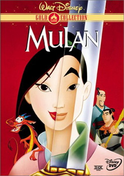 Mulan, animirani film